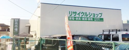埼玉県の不用品回収が安い業者
