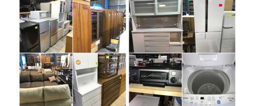 埼玉県の家電・家具の不用品回収